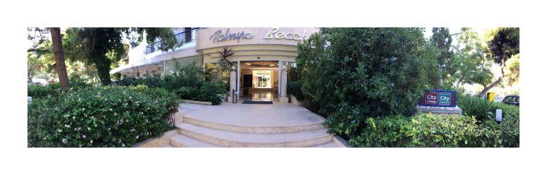 Naš hotel